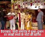 हैदराबाद: शादी समारोह में दूल्हा-दुल्हन पर लाखों रुपये के नोटों की बारिश