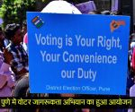 पुणे: वोटर जागरूकता अभियान में पहली बार मतदान करने वाले युवाओं ने वोट देने का लिया प्रण