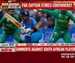 Pak cricket captain Sarfraz Ahmed racially abuses South African all-rounder Andile Phehlukwayo