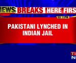 Pak national killed in Jaipur jail: Cops