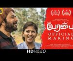 Peranbu Official Making - Mammootty | Ram | Yuvan Shankar Raja | Anjali