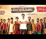 Pettikadai Official Trailer   Samuthirakani   Esakki Karvannan   Mariya Manohar   Tamil Trailer 2019