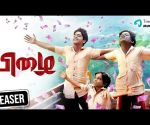 Pizhai Tamil Movie   Official Teaser   Ramesh   Nasath   Mime Gopi   Charle   Trend Music