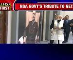 PM Narendra Modi inaugurates Netaji Subhash Chandra Bose museum