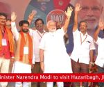 PM Narendra Modi to inaugurate 3 new medical colleges in Jharkhand