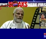 PM Narendra Modi unveils India's first cinema museum