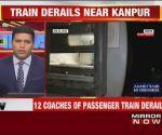 Poorva Express derails near Kanpur,  at least 3 injured
