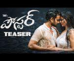 Poster Telugu Teaser | Vijay Dharan | Akshata Sonawane | Rashi Singh | Sandy Addanki | TMR
