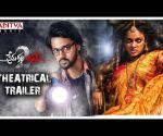 Prema Katha Chitram 2 Theatrical Trailer || Sumanth Ashwin, Nandita Swetha, Siddhi Idnani