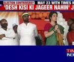 Priyanka Gandhi begins UP campaign, says country is not someone's 'Jageer'