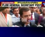 Priyanka Gandhi is very capable, says Rahul Gandhi