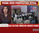 Probe ordered over purification ritual after Parrikar's funeral