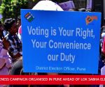 Pune: First time voters take oath, participate in voter awareness campaign