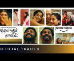 Putham Pudhu Kaalai - Official Trailer (Tamil)   Amazon Original Movie   October 16