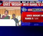 Rahul had courage to hug the man who called her mother names and father a thief: Priyanka Gandhi