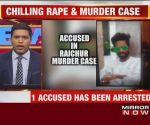 Raichur: Engineering student raped and murdered, 1 arrested
