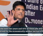 Railways to hire 2.3 lakh staff in 2 years: Piyush Goyal