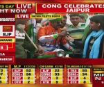 Rajasthan assembly election results 2018: Congress workers celebrate outside Sachin Pilot's residence
