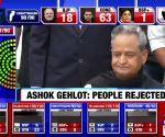 Rajasthan election results 2018: Congress has won the mandate, says Ashok Gehlot