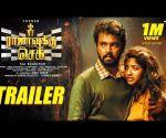 Rajavukku Check Theatrical Trailer | Cheran | Sai Rajkumar | Vinod Yajamaanyaa