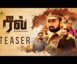 Reel Movie Teaser | Uday Raj | Avantika | Santhosh Chandran | Munuswamy | 2019