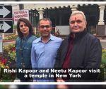 Rishi Kapoor and Neetu Kapoor visit a temple in New York