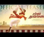 Sarvam ThaalaMayam - Official Tamil Teaser | Rajiv Menon | A R Rahman | GV Prakash | JioStudios