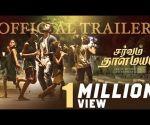Sarvam Thaalamayam   Tamil Trailer   AR Rahman   Rajiv Menon   GV Prakash   Latest Tamil Trailer