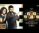 Sathuranka Vettai 2 Motion Poster   Arvind Swamy, Trisha   Manobala Picture House & Cinema City