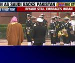 Saudi crown Prince Mohammad Bin Salman receives ceremonial reception at Rashtrapati Bhavan