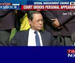 SC panel to probe plaint against CJI Ranjan Gogoi