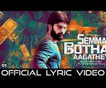 Semma Botha Aagathey (Official Single) - Semma Botha Aagathey | Yuvan Shankar Raja | Atharvaa