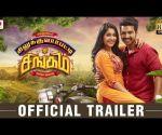 Silukkuvarpatti Singam - Official Trailer (Tamil)   Vishnuu Vishal, Regina Cassandra   Leon James