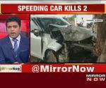 Speeding car kills 2 in Telangana