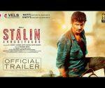 Stalin Andharivadu - Trailer (Telugu) | Jiiva, Navdeep, Riya Suman | D. Imman