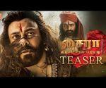 Sye Raa Teaser (Tamil) - Chiranjeevi, Vijay Sethupathi   Ram Charan   Surender Reddy   #SyeRaaTeaser