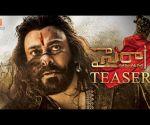Sye Raa Teaser (Telugu) - Chiranjeevi   Ram Charan   Surender Reddy   #SyeRaaTeaser