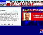 Syed Shuja may have link with ISIS or ISI: Giriraj Singh on EVM hacking row