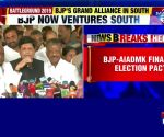 Tamil Nadu: BJP seals an alliance with AIADMK, to contest five seats in Lok Sabha elections
