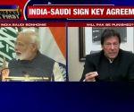 Terrorism a common concern with India: Saudi Arabia's Crown Prince