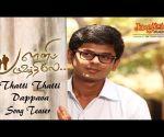 Thatti Thatti Dappava | Pallipparuvathilae | Vijay Narayanan | Vasudev Baskar