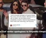 'The Cut' writer apologises to Priyanka Chopra for calling her a 'global scam artist'
