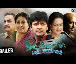 Thiruvalar Panjangam Tamil Movie - Official Trailer   Ananth Nag   JV   Malarvizhi   Trend Music