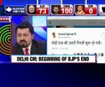 This is beginning of BJP's end: Arvind Kejriwal on poll results