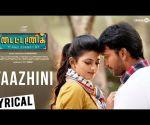 Titanic | Yaazhini Song Lyrical Video | Kalaiyarasan, Anandhi | Nivas K Prasanna | M. Janakiraman