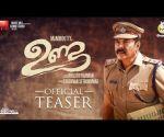 Unda Official Teaser | Mammootty | Khalid Rahman | Prashant Pillai