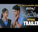 Undiporaadhey Movie Official Trailer    Tarun Tej    Lavanya    2019 Telugu Trailers    NSE