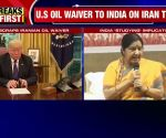 US decides not to grant waiver to India, 7 others importing Iranian oil