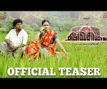 Vaazhga Vivasayee - Official Teaser