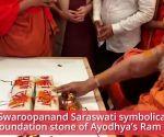 Varanasi: Swami Swaroopanand Saraswati symbolically lays down foundation stone of Ayodhya's Ram Mandir